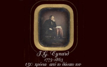 Jean Gabriel Eynard,150th anniversary of his death (1775-1863)