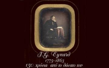 Jean Gabriel Eynard,150th anniversary of his death (1775-1863)