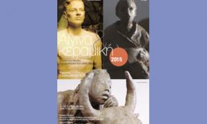 Ceramic sculpture exhibition